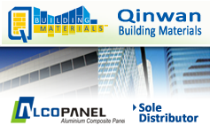 Click to visit Qinwan Building Materials Home page